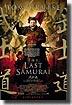 LastSamurai_title