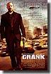Crank_title