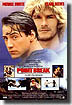 PointBreak_title