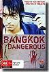 BangkokDangerous_title