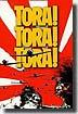ToraToraTora_title