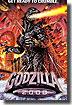 Godzilla2000_title