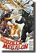 GodzillaVsMegalon_TITLE