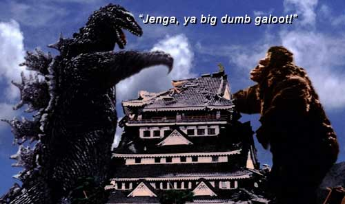 KingKongVsGodzilla_caption