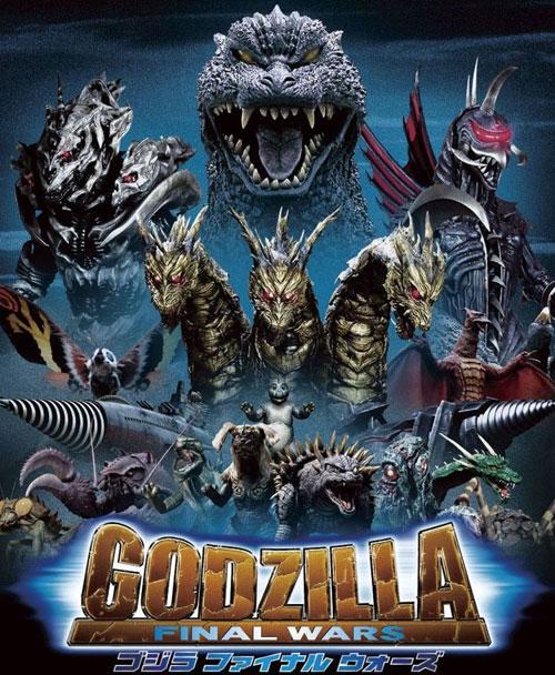 GodzillaFinalWars_poster1