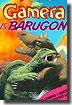 GameraVsBarugon_title