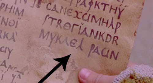 ProphecyForsaken-Palin